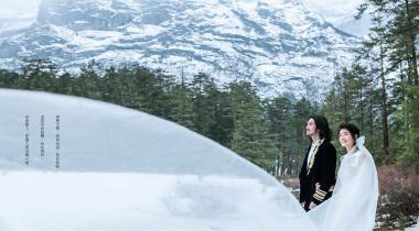 Love under the Snow Mountain